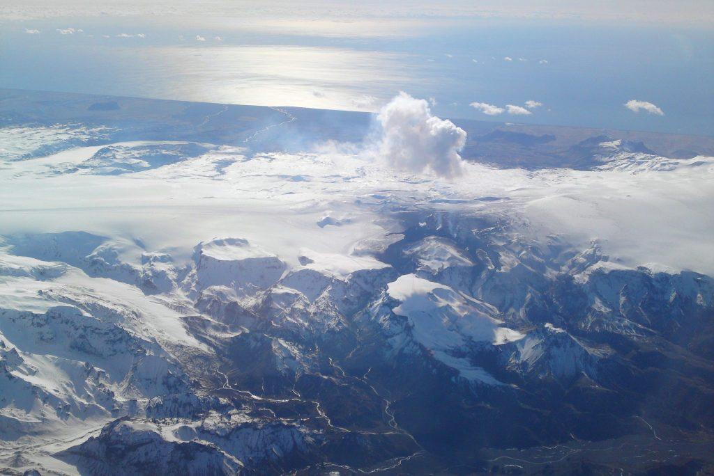 Eyjafjallajokull Arctic Nature Hotel Iceland